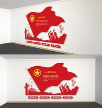 校园共青团文化墙设计