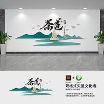 新中式禅茶文化形象墙