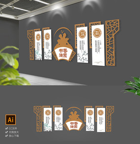 新中式图书馆阅览室读书校园文化墙
