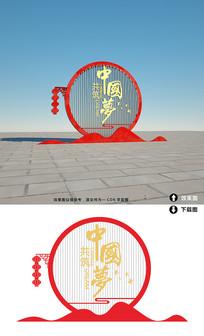 中国梦户外党建雕塑小品