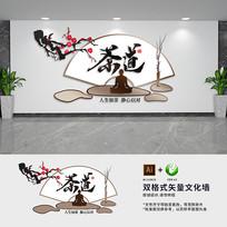中式禅茶文化墙