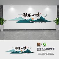中式禅茶一味文化墙