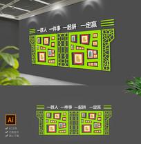 中式绿色企业团队风采展示文化墙