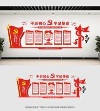 红色党建文化墙设计模板