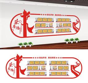 党员之家党建荣誉墙文化墙设计