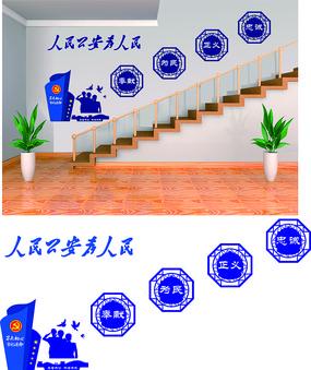 公安党建标语楼梯文化墙设计