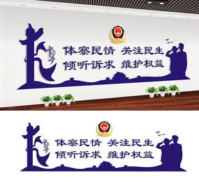 警营文化墙宣传标语设计