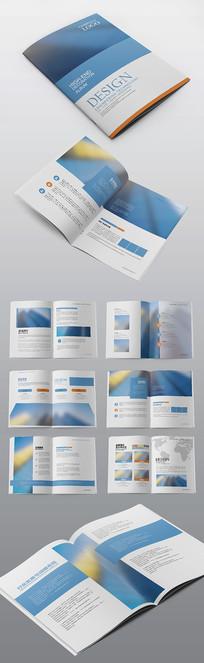 蓝色现代商务现代产品招商企业画册