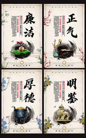 水墨风梅兰竹菊廉政文化展板设计
