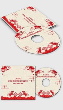 通用2020庚子鼠年春节联欢晚会光盘设计