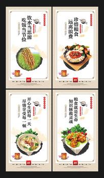 珍惜粮食饮食文化食堂标语展板