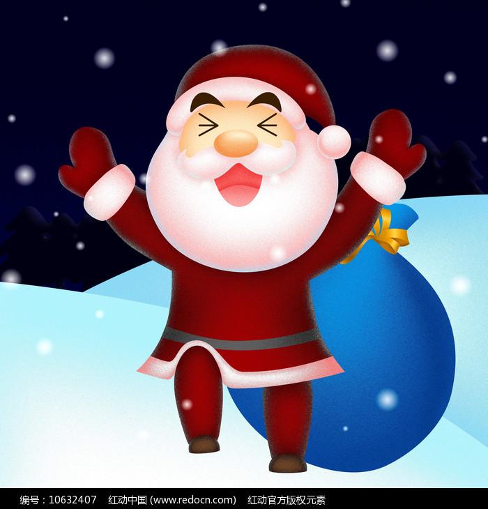 创雪地中开心的圣诞老人图片