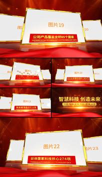 紅色大氣科技黨政互聯網圖文展示AE視頻模板