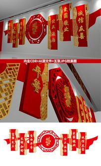 红色精美社会主义核心价值观文化墙