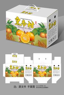 皇帝柑水果包装设计 CDR