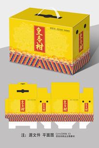 黄色皇帝柑包装设计 CDR