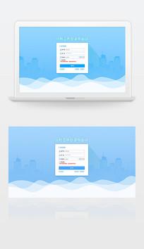蓝色波浪登录界面ui设计
