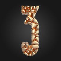 破碎金石倒计时数字3