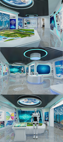 人工智能展厅