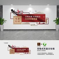 食堂饭堂文化背景墙