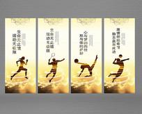體育館海報