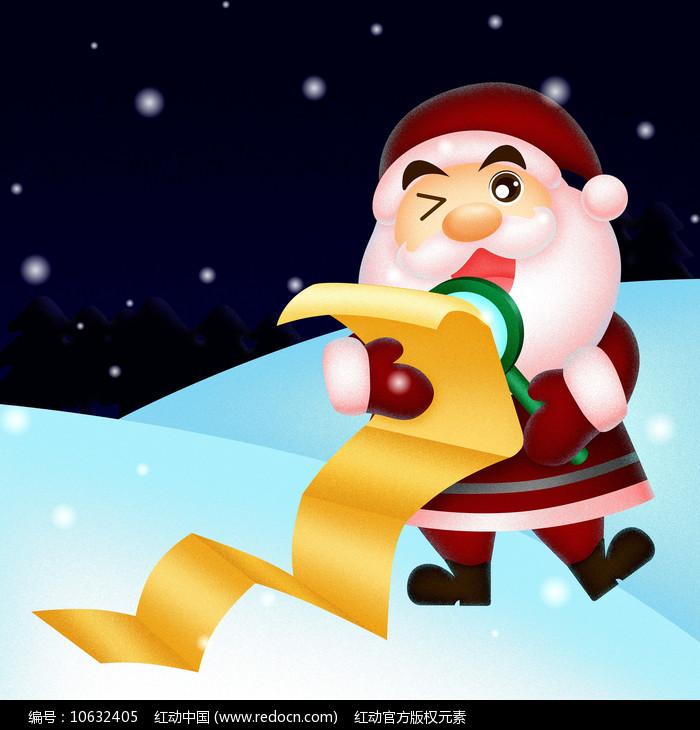 雪地中看礼物单的圣诞老人图片
