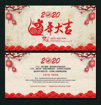 2020年庚子鼠年春节新年贺卡设计