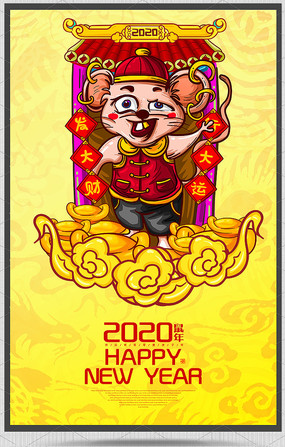 大气简约手绘春节宣传海报图片