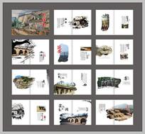 陕北元素画册