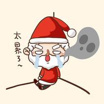 圣诞老人原创手绘卡通