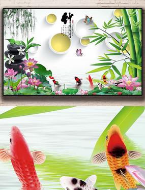 唯美新中式小清新九鱼图背景墙