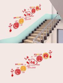 校园感恩楼梯走廊文化墙