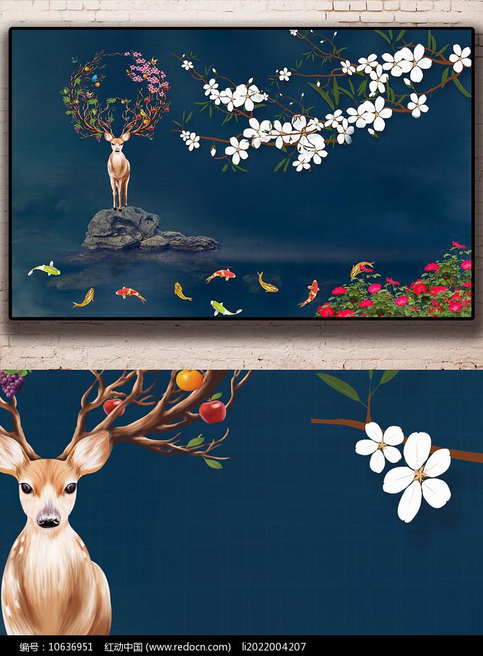 新中式麋鹿工笔花鸟山水背景墙图片