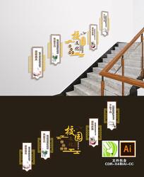 新中式校园励志故事楼道文化墙