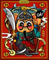 原创国潮门神鼠-关羽