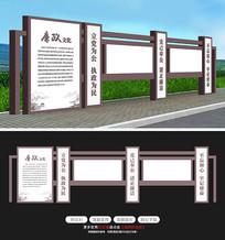 原创中国风党建户外宣传宣传栏