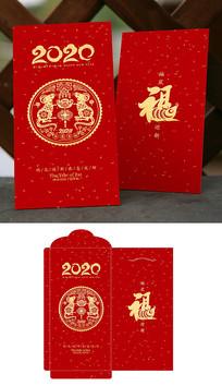 2020鼠年红包利是封设计