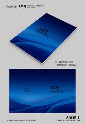 大气蓝色封面设计模板 PSD