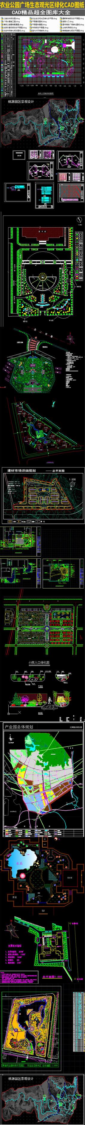 多种种类生态观光区绿化CAD图纸