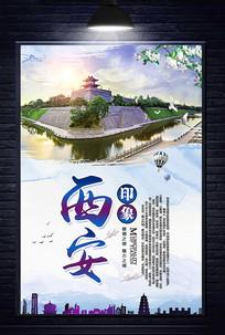 古都西安旅游海報