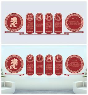 弘扬中医文化墙模板