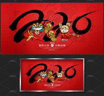 简约书法2020年新年新春宣传海报