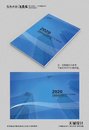蓝色画册封面模板 PSD