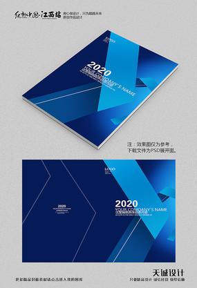 蓝色科技封面模板 PSD