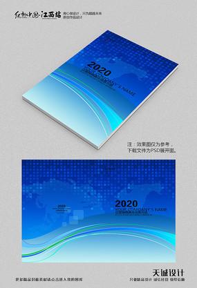 蓝色企业封面模板 PSD