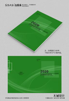 绿色画册封面模板 PSD