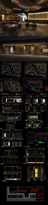 时尚音乐餐厅CAD施工图 效果图