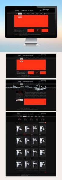 卫浴产品企业网站设计