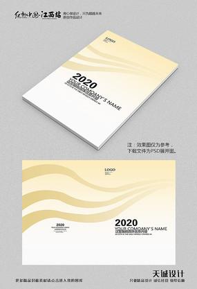 中国风画册封面模板 PSD