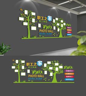 创意企业职工之家照片墙设计